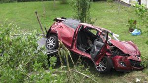 إصابة 5 أشخاص(بينهم طفلين) بجروح خطيرة نتيجة حادث اصطدام خلفي