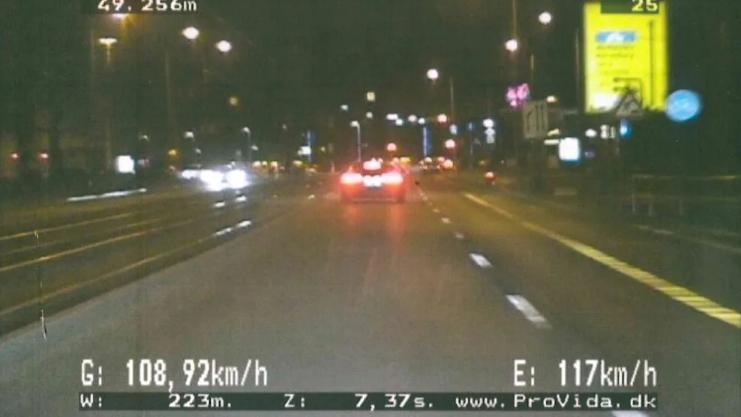 القبض على سائق يقود بسرعة 108 كم/ساعة وسط مدينة لايبزيغ